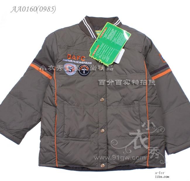 品牌羽绒服羽绒马甲09新款新鲜上市,polo羽绒马甲特价40元.