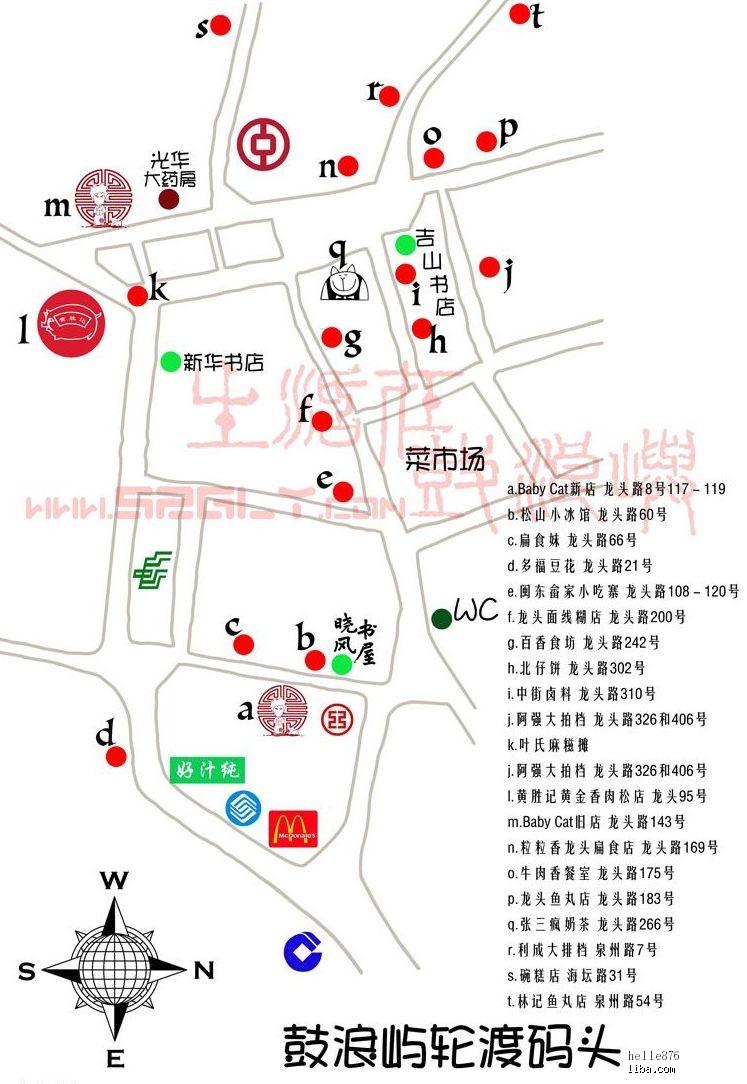 中山路美食街手绘地图