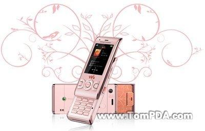 索爱w715这款手机怎么样啊 有人用吗