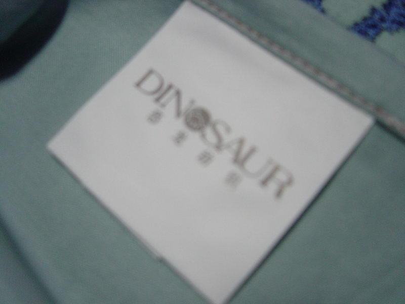 ESPRIT恐龙家纺床上用品 转图片