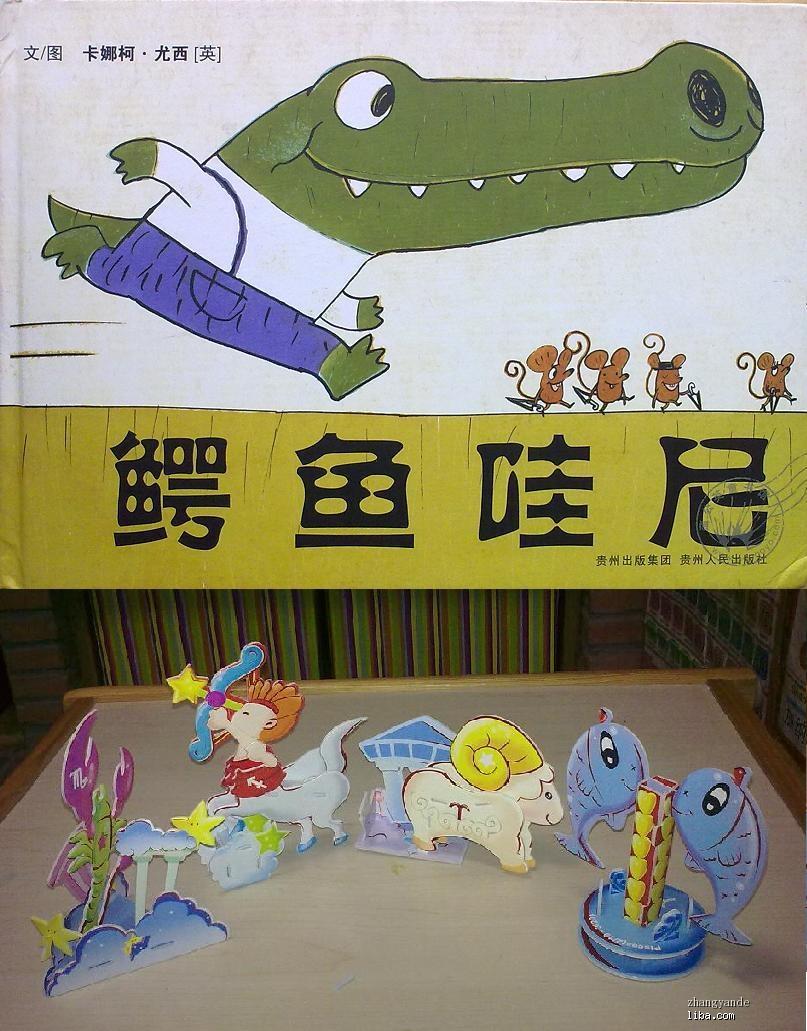 丁丁的成长记录——幼儿园篇