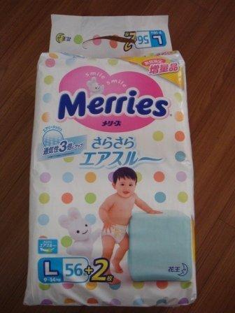 多余花王L纸尿裤 百立乐金装2段奶粉 NUK玻璃奶瓶 小白熊蒸气消毒锅
