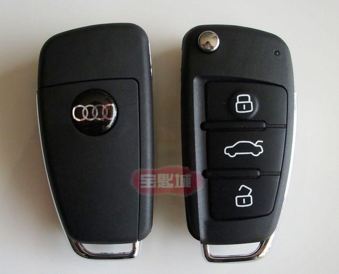雅绅特改2010新款六代a6l 铁将军雄兵 plc遥控钥匙单向固定高清图片
