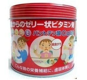 主题:7373快乐妈咪代购73㊣和风东京店㊣7373p10 团购清仓