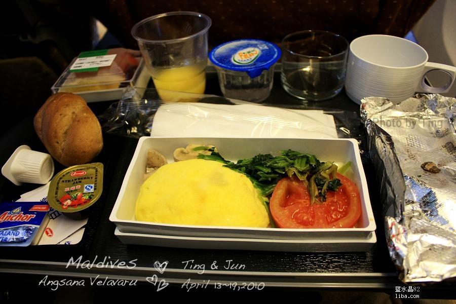 我的飞机餐:海鲜餐