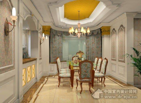 城 160平方欧式装修 2010 05 06 15 41 南京装饰公司宣传