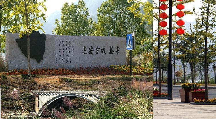 【周边景点】——【姜家镇】:姜家镇位于千岛湖南面,在淳安县