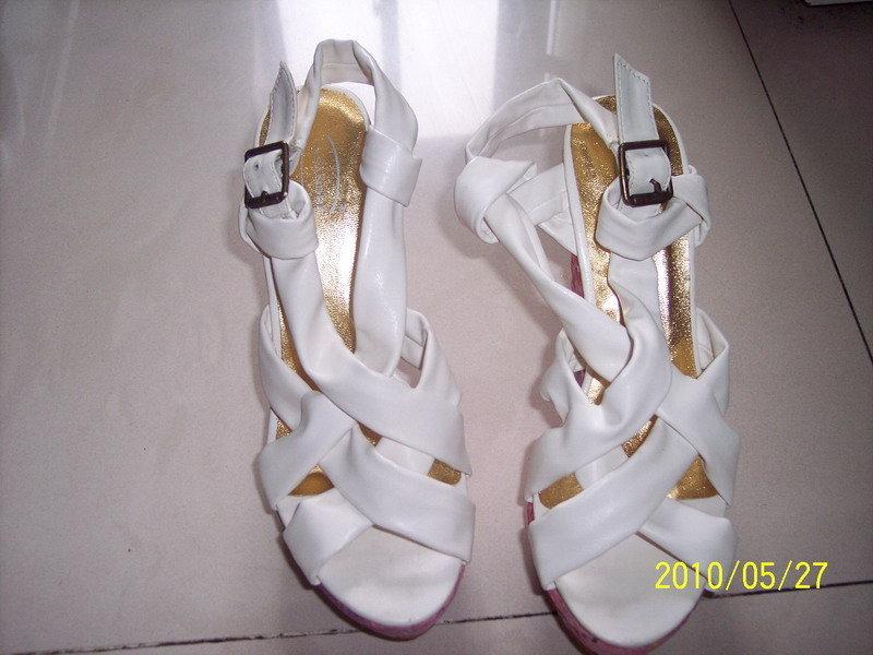 半鞋垫图片_丑妞十字绣鞋垫图案
