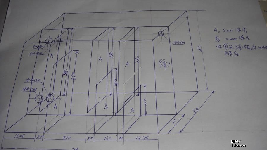 自制鱼缸设计图展示
