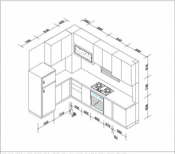 橱柜初测后的设计图1