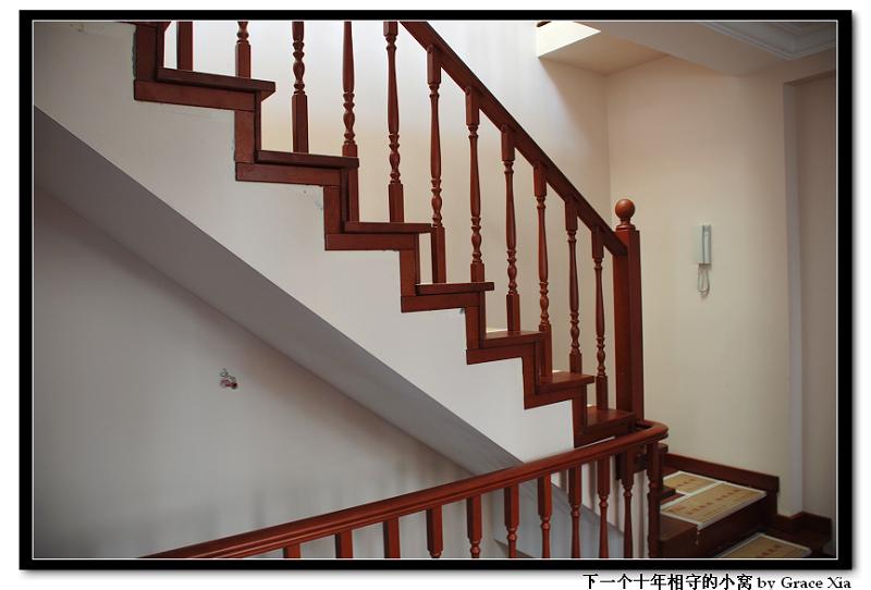 楼梯立体构成步骤