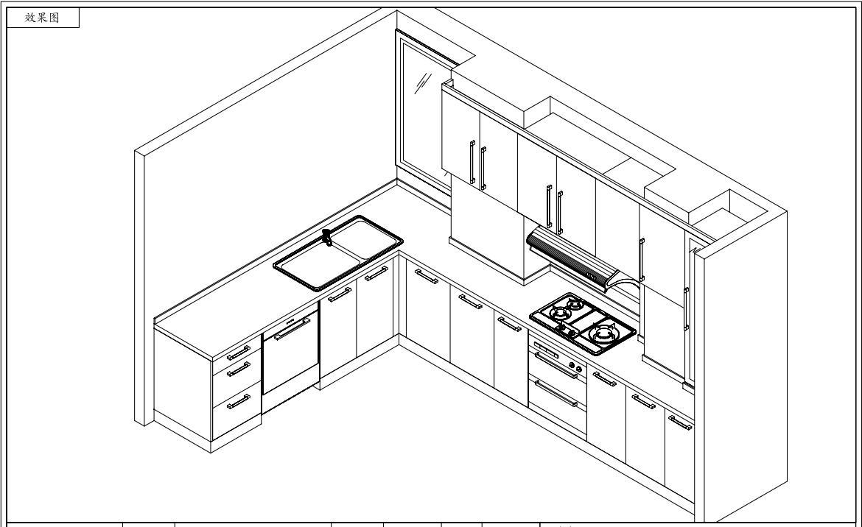 工程图 简笔画 平面图 手绘 线稿 1170_716