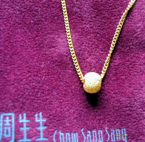 饰 18K白金项链一条 带鸡心吊坠 周生生千足金路路通磨砂珠 千足金