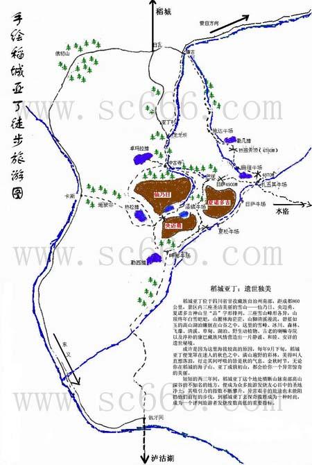 手绘稻城亚丁地图