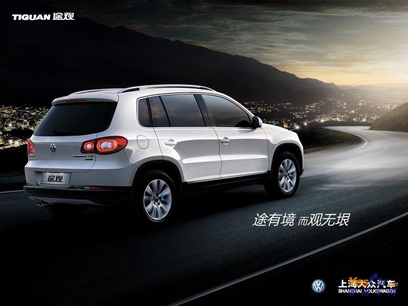 上海大众途观 高清图片