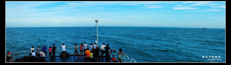 星空下的童话--北海涠洲岛三娘湾南宁亲子游