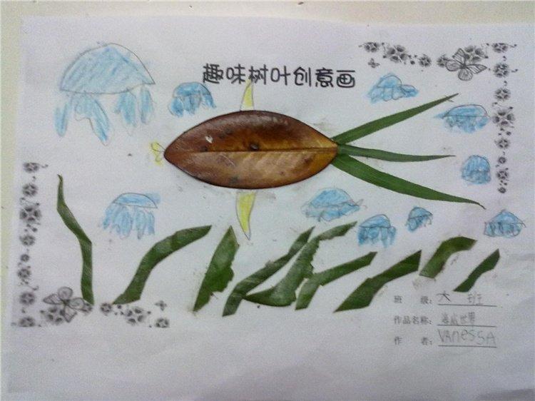 春游野生动物园及南京两日游 大班月月的记录帖!