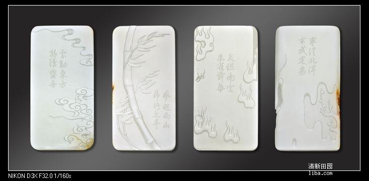 玉雕叶子画法步骤图片