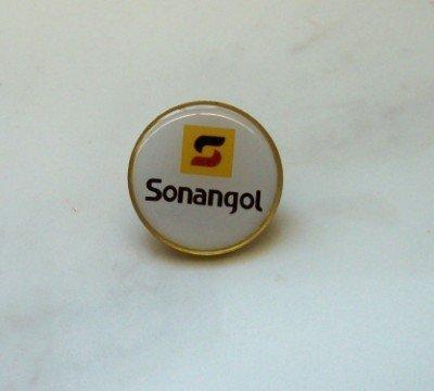 安哥拉国家燃料公司(sonangol)