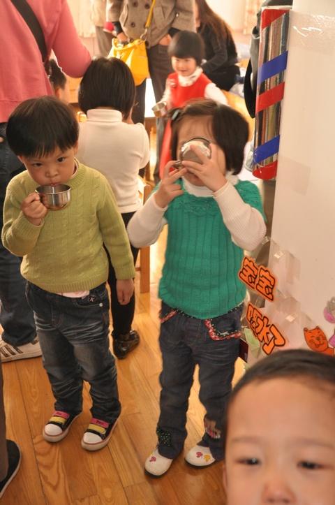 2010-11-12  东蕾幼儿园博兴校区小四班家长半日行活动