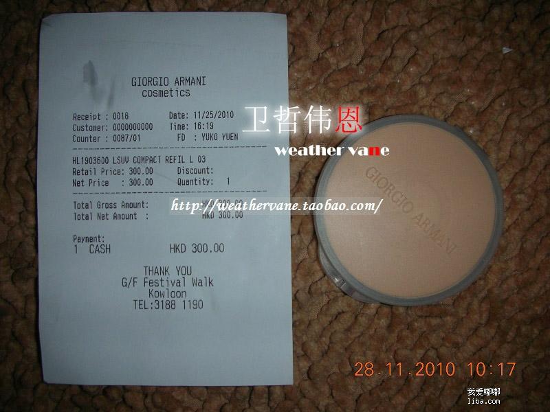 香港sasa 专柜化妆品代购