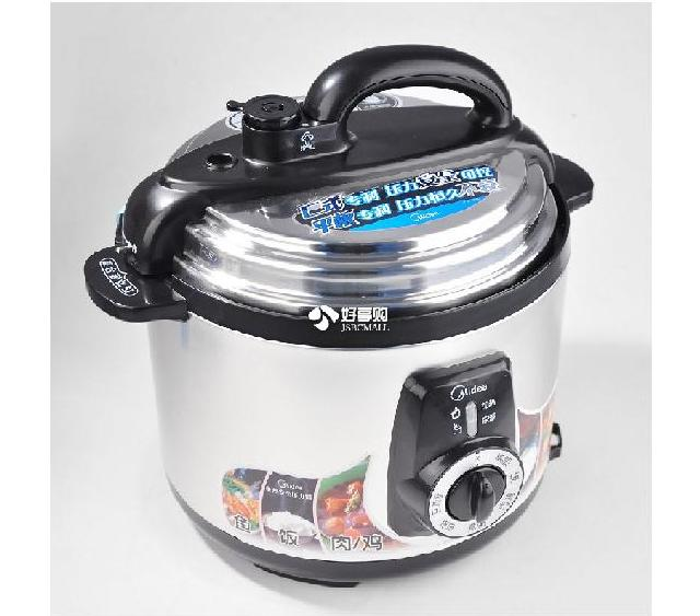 主题:便宜转让美的my-cj40f电压力锅,250rmb