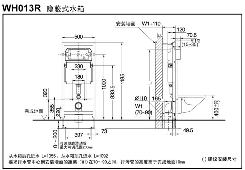 电路 电路图 电子 户型 户型图 平面图 原理图 824_573