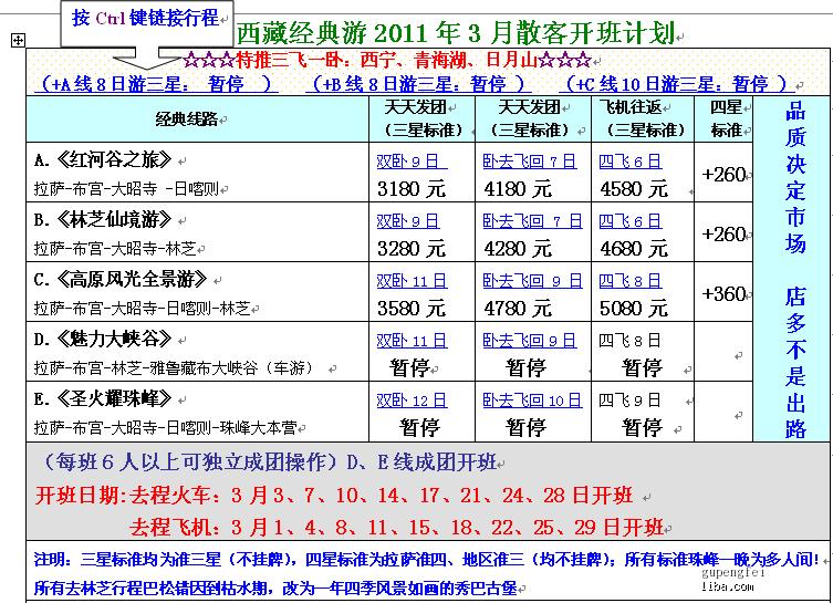 苏州到重庆飞机要多久