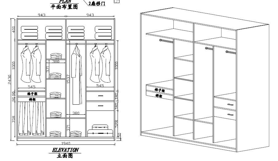 夫妻衣柜内部设计图展示
