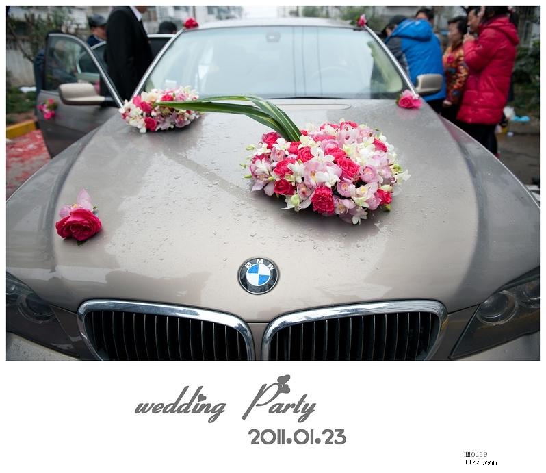 2016年韩式主花车图片
