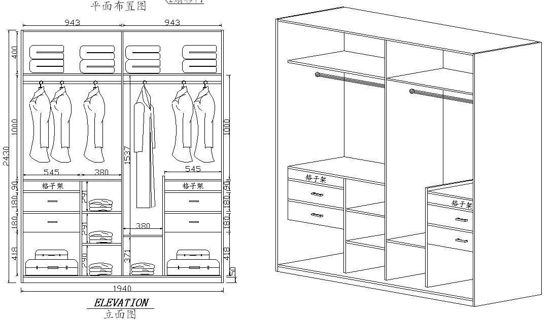 夫妻2个人,衣柜内部这么设计可以吗?求解答