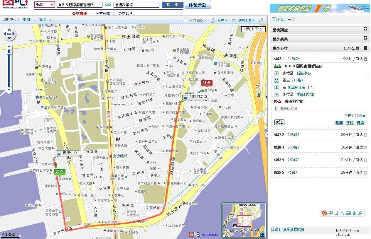 香港a21巴士线路图