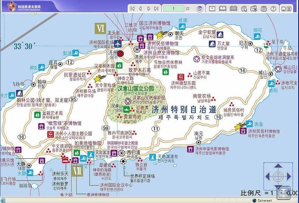 首尔高清中文地图