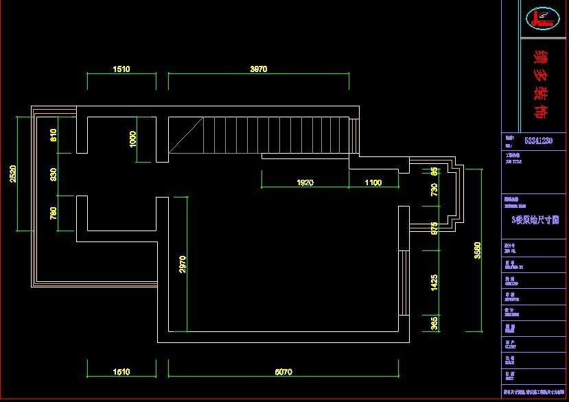 各位大师帮我想想这奇怪房子的装修设计方案吧