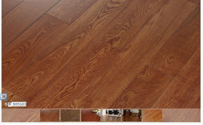 请问柚木色家居搭配什么颜色的地板好看