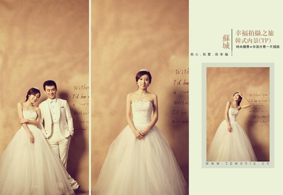 愛情魔法師之看我七十二變@拍攝于2011年4月tp視覺尊榮婚紗攝影館圖片