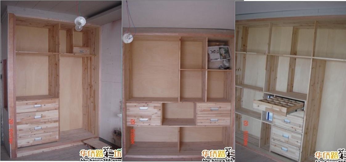 2006年流行用杉木集成材做柜体
