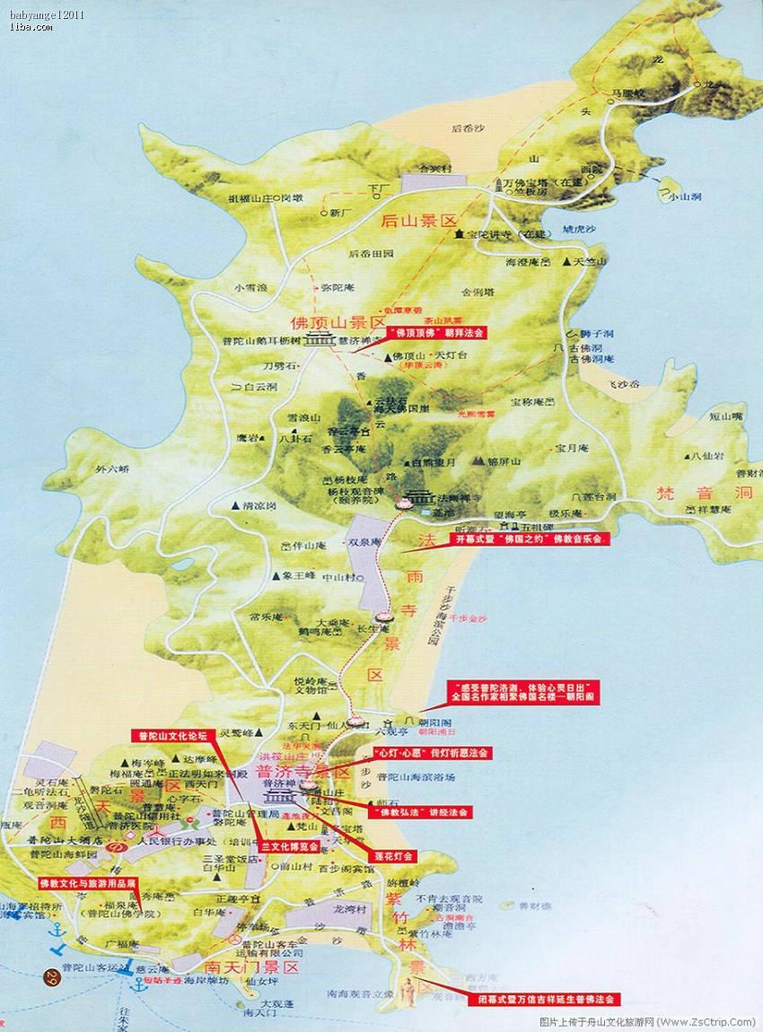 放张最新的普陀山地图,后山景区已经开放,有时间的jms一定要去一下