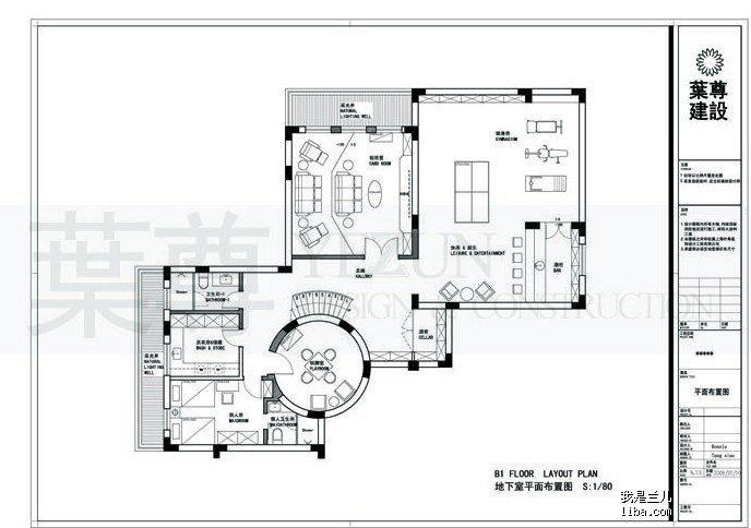 地下室平面设计