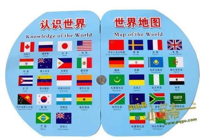 各个国家国旗图案