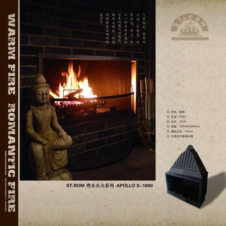 油漆桶做柴火炉