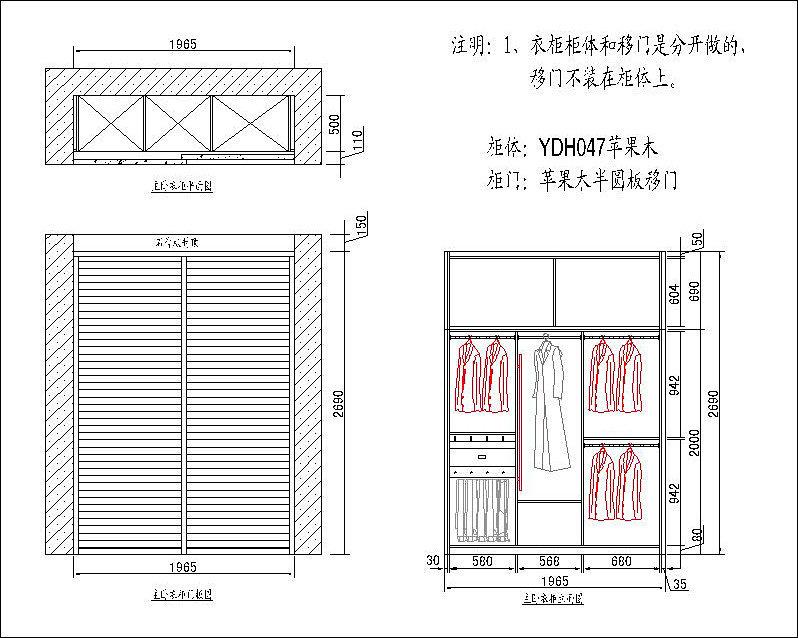 超市元旦活动荧光板设计图展示