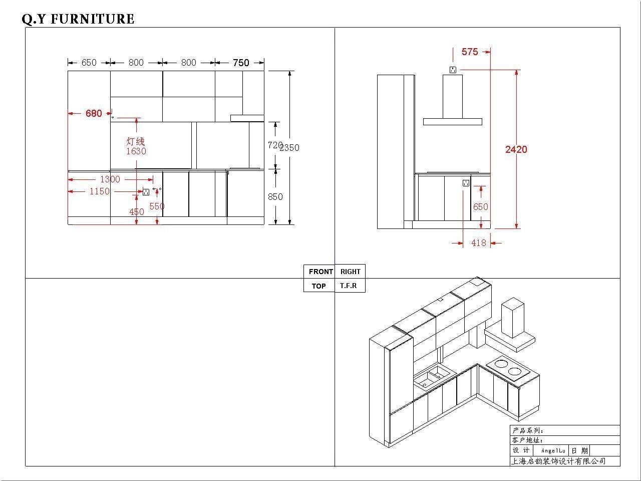 电路 电路图 电子 户型 户型图 平面图 原理图 1280_960