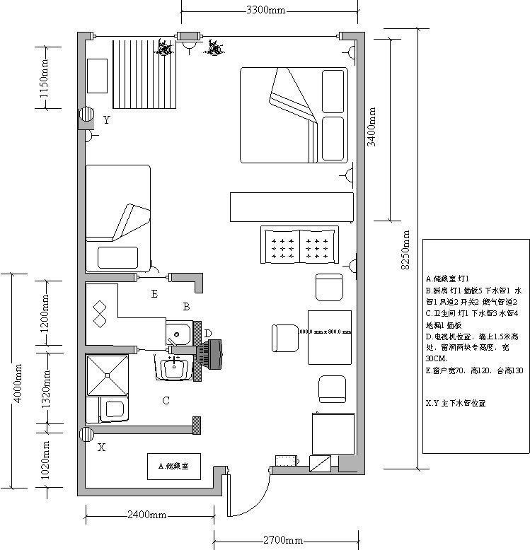 52平单身公寓,自己设计