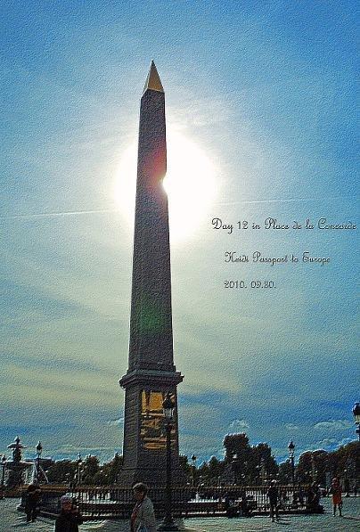 是的,那个竖着卢克索方尖碑的地方就是协和广场.