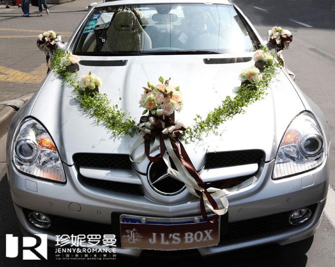 主婚车布置图片