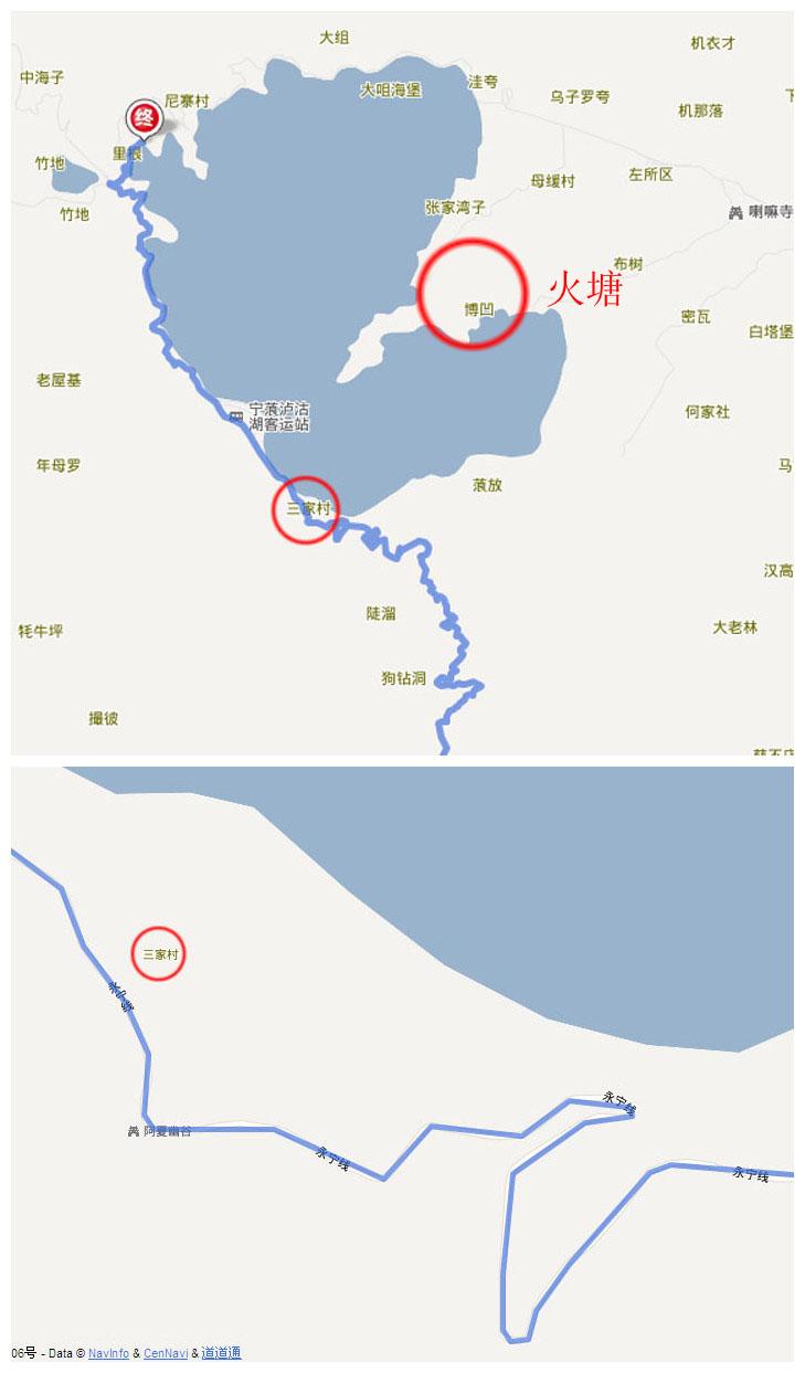 梦回云南◆〓四月泸沽湖,香格里拉,丽江,束河┃飞机+火车┃p9开始