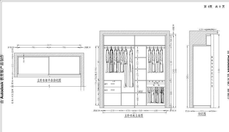 戶型 戶型圖 平面圖 800_460圖片