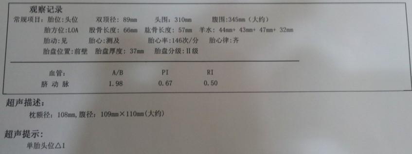 这些韩语的音译是什么意思,拜谢!