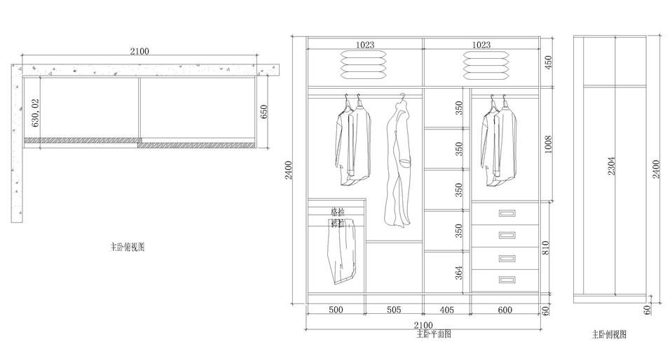 五门大衣柜设计图